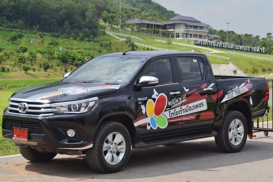 The New Toyota Hilux Vigo