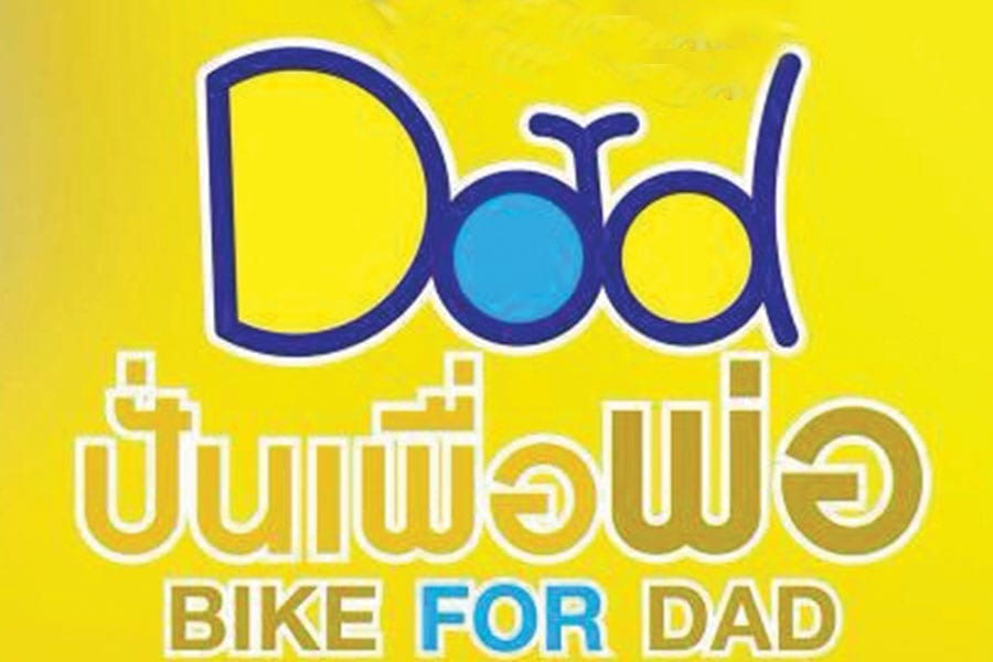 "Crown Prince to Lead ""Bike for Dad"""