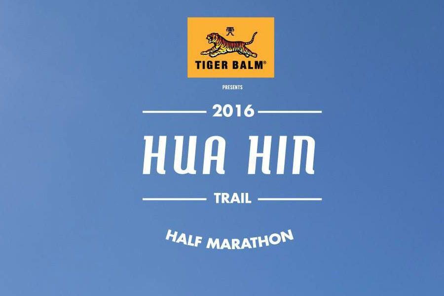 Hua Hin Trail Half Marathon 2016
