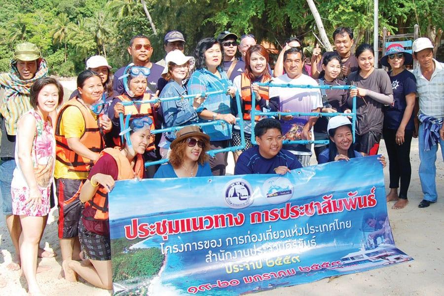 Koh Talu; Our Unseen 'Eco' Island