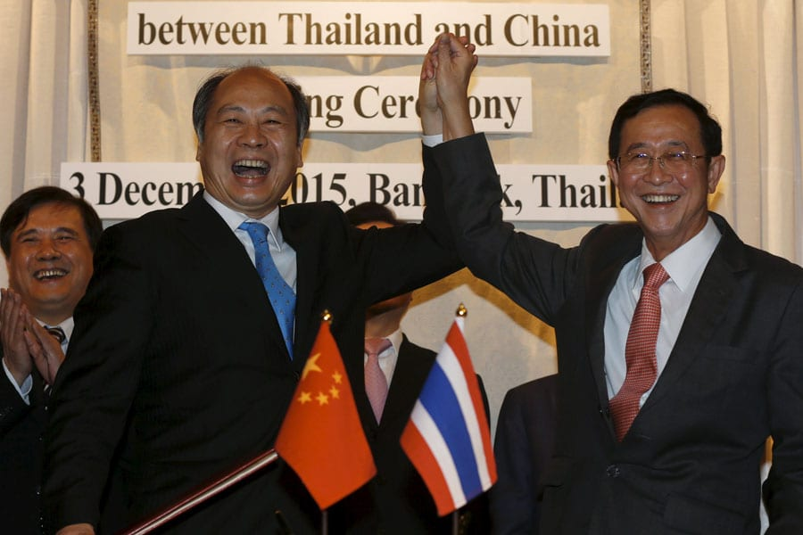 Thailand and China Start Historic 500 Million THB