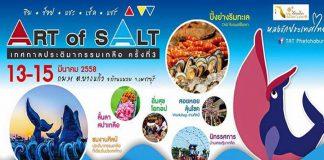Art of Salt Festival in Phetchaburi on 11-13 March 2016