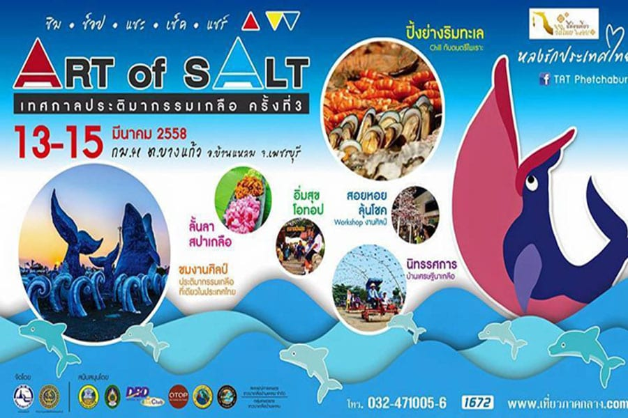 Art of Salt Festival in Phetchaburi on 11-13 March 2016