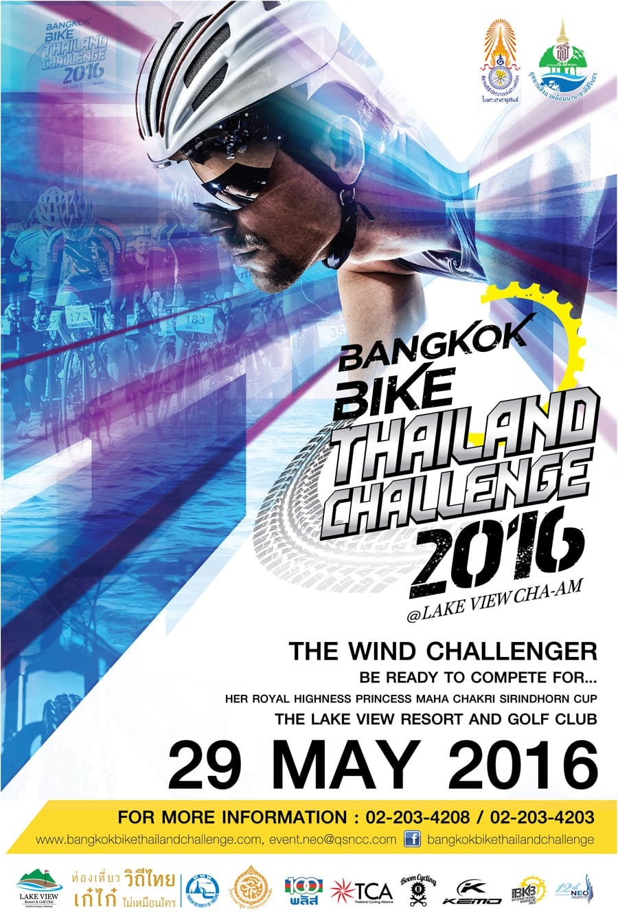 Bangkok Bike Thailand Challenge 2016@ Lake View Cha Am