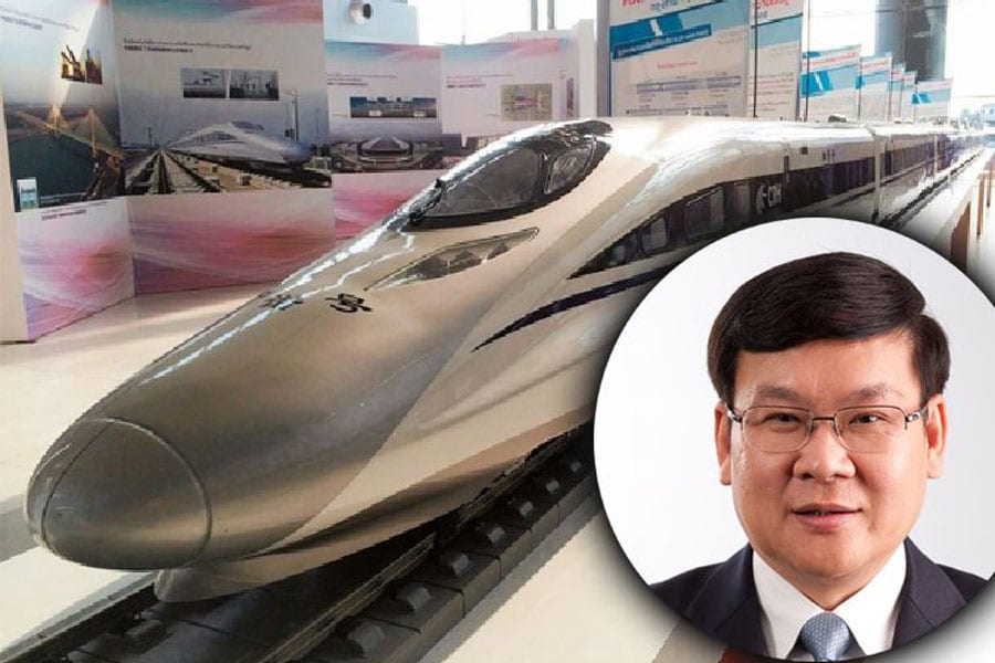 High Speed Train Update