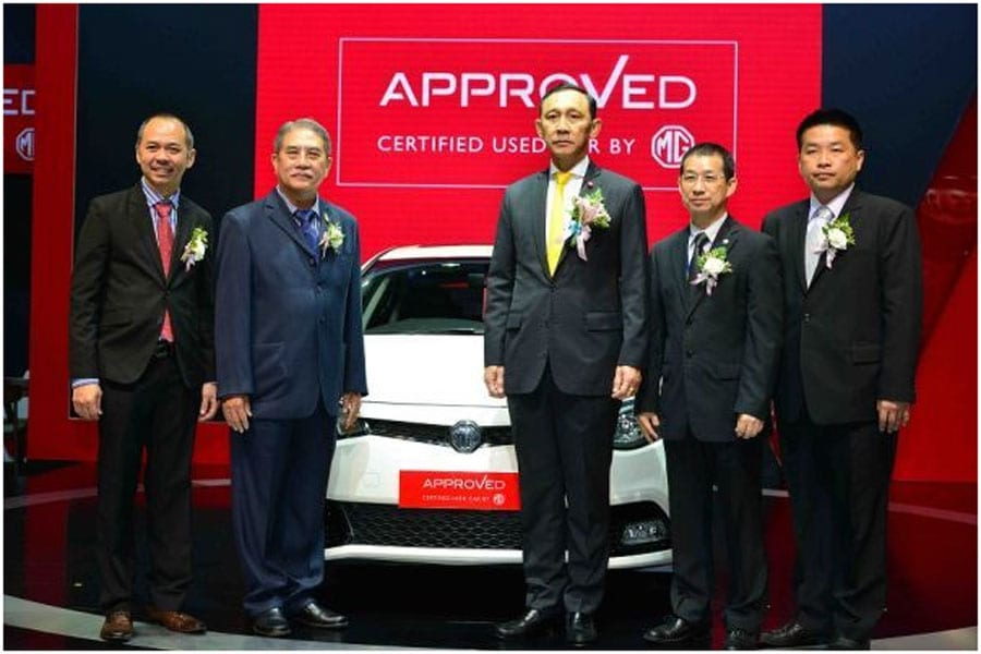 MG Approved Certified Used Cars