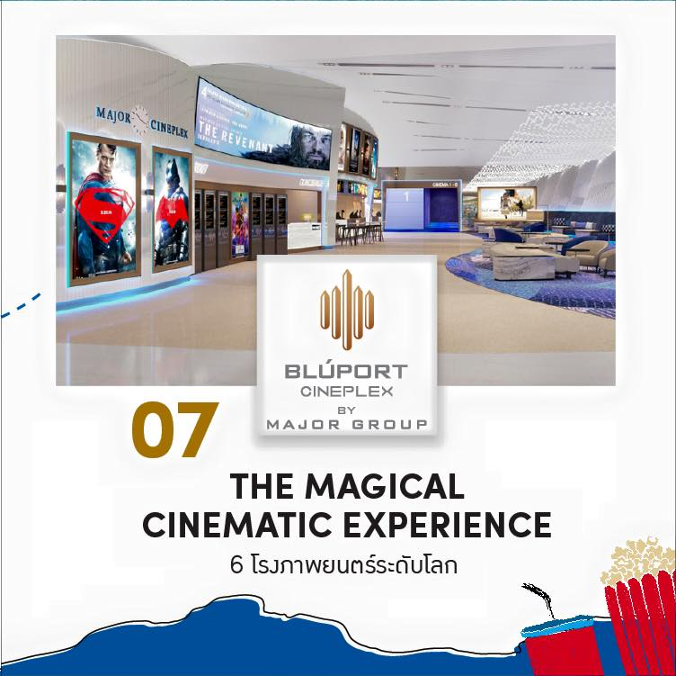 The Magical Cinematic Moment, Bluport Shopping Mall