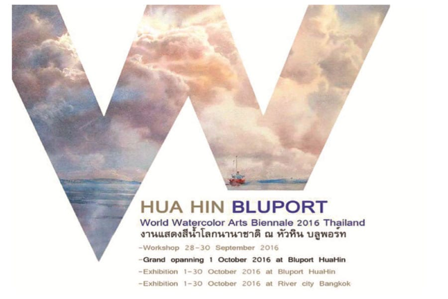 Hua Hin Bluport World Watercolor Arts Biennale 2016 Thailand