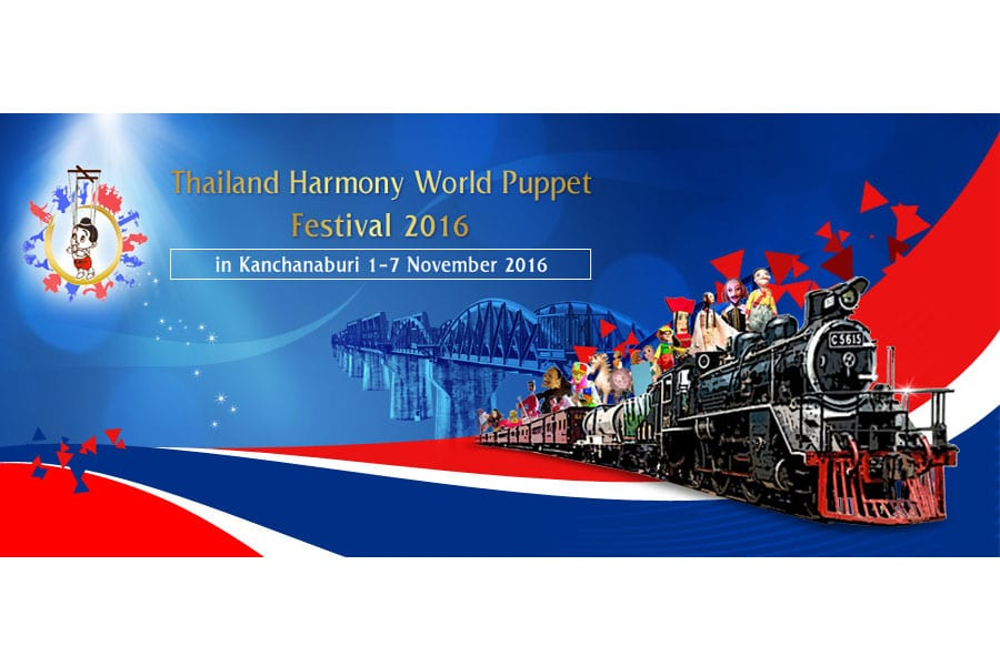 Thailand Harmony World Puppet Festival