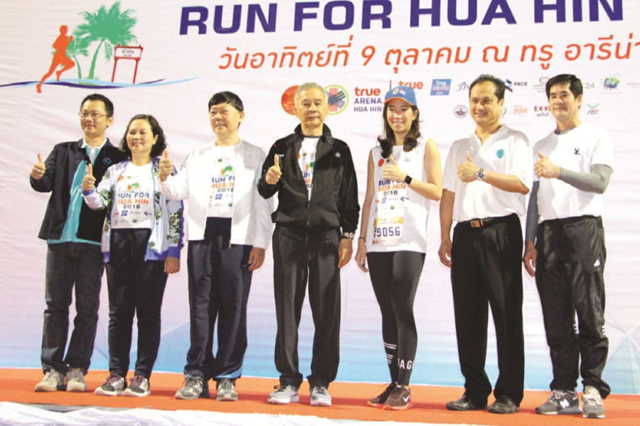 Over 10,000 Runners Compete in Run for Hua Hin Half Marathon