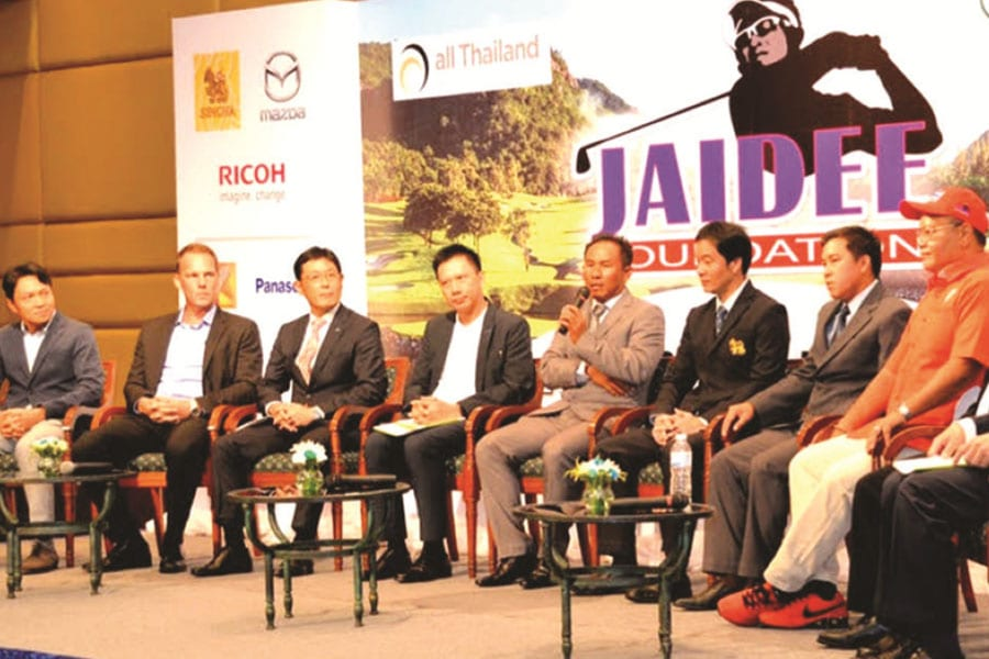 Thongchai Jaidee Foundation Event 2016 (1St-4Th December 2016)