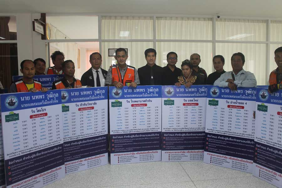 New Price List Boards for Motorcycle Taxis