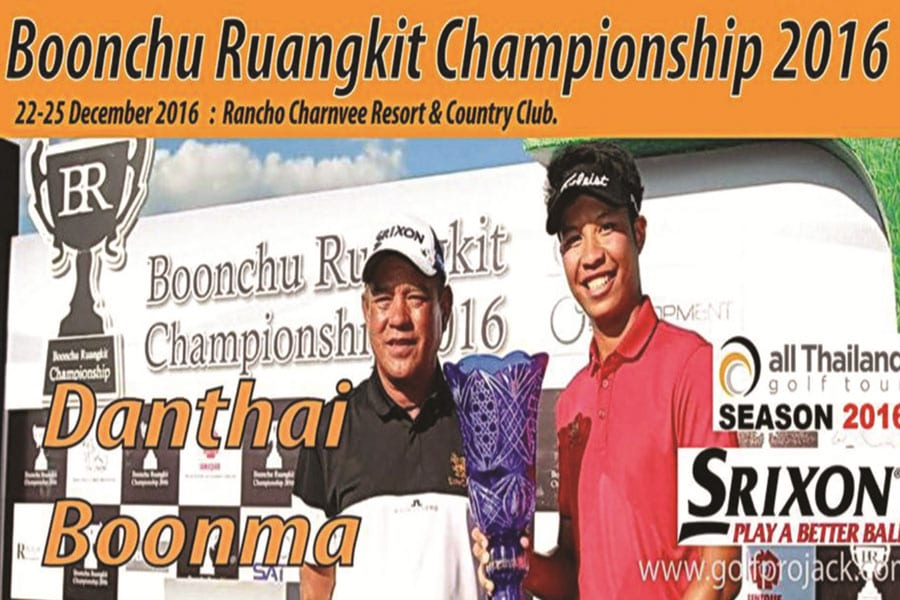 2016, A Year of Great Success for Banyan Ambassador, Danthai Boonma