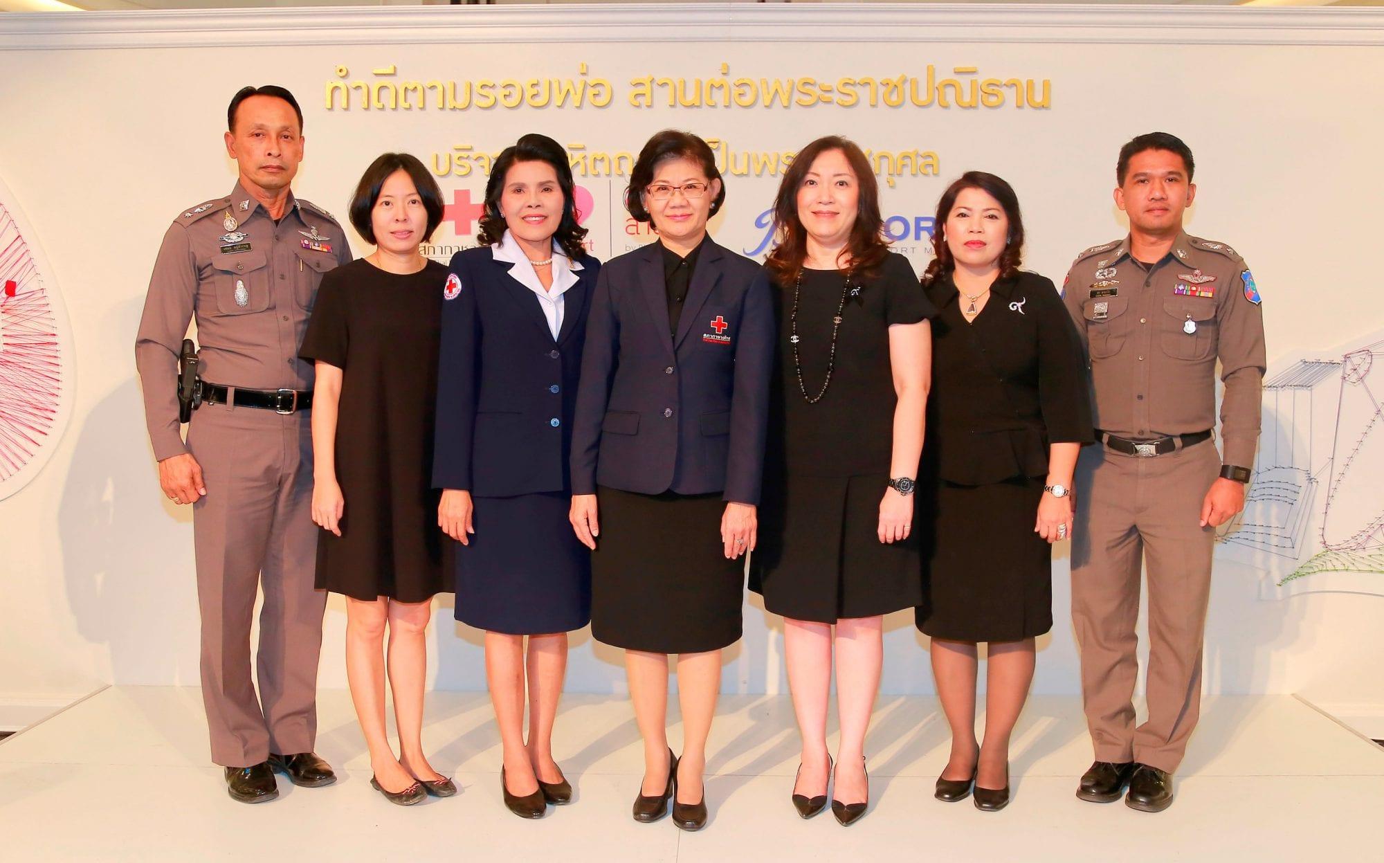 Blúport Hua Hin Resort Mall Holds Blood Donation Campaign