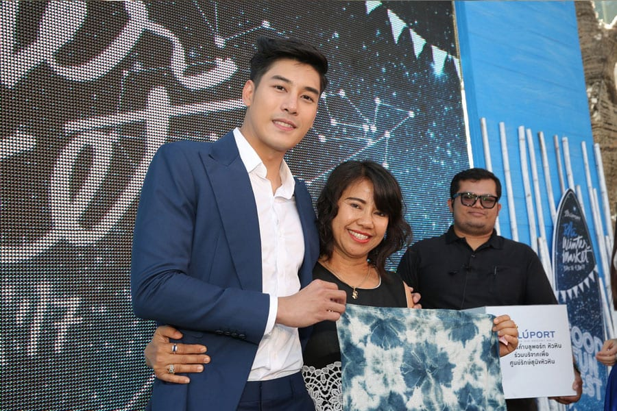 "Blúport Hua Hin Resort Mall Presents The ""BLÚ Winter Market"""