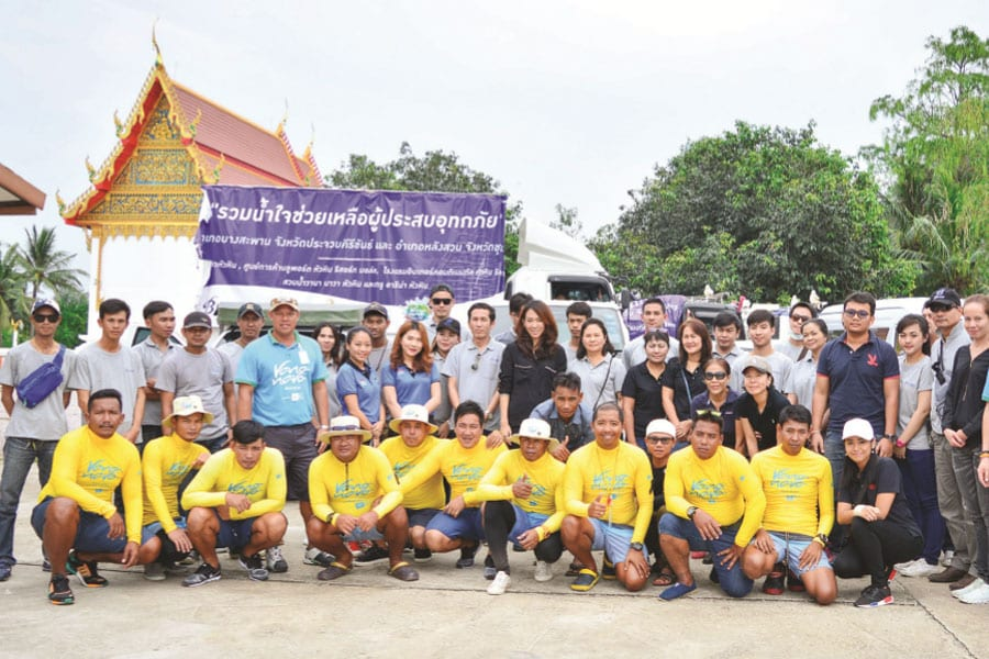 Flood Victims Relief