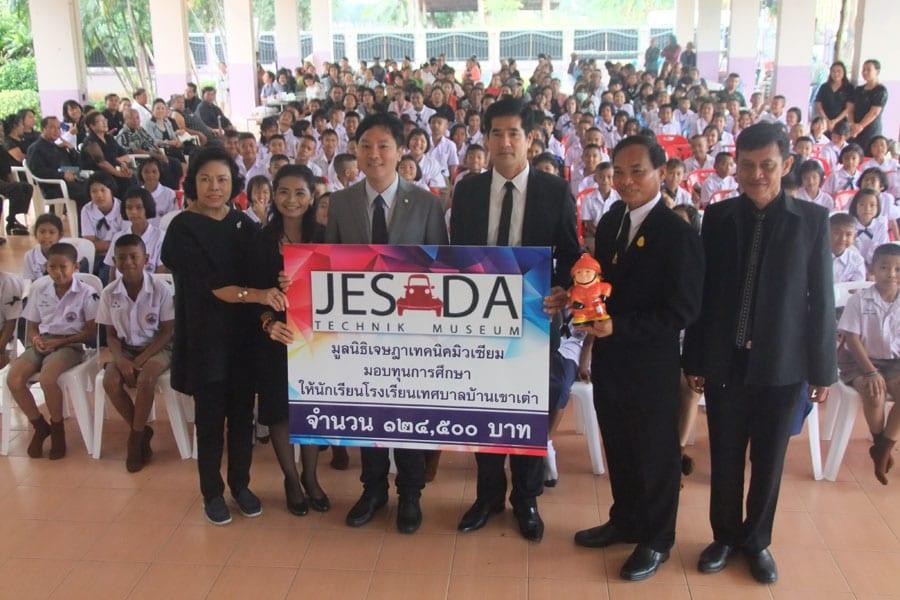 Special Saving Accounts for Hua Hin Students