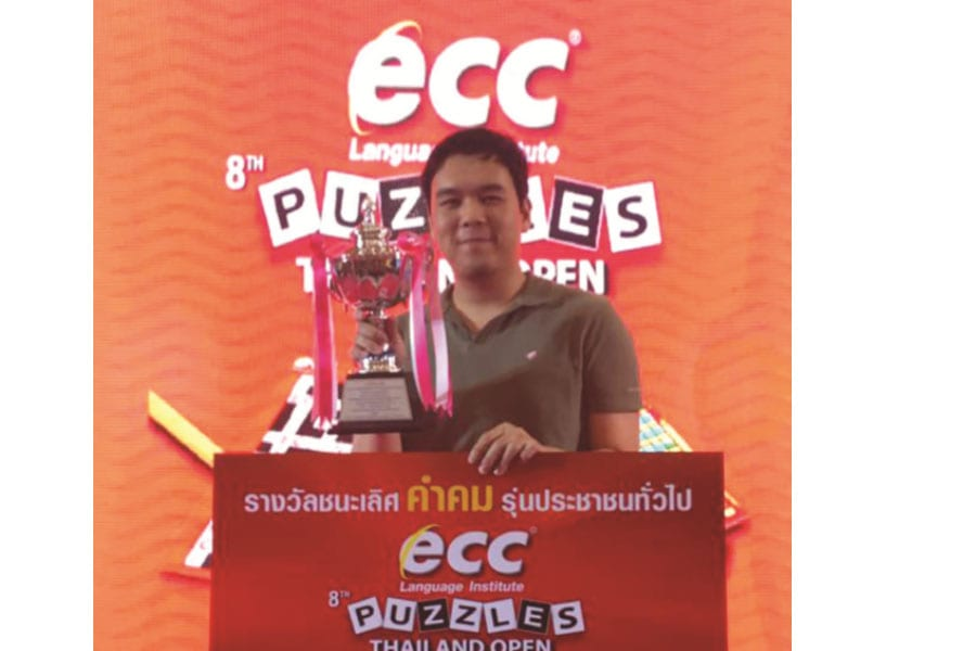 How Puzzling! Thai beats Englishman in National Crossword Puzzle Championship