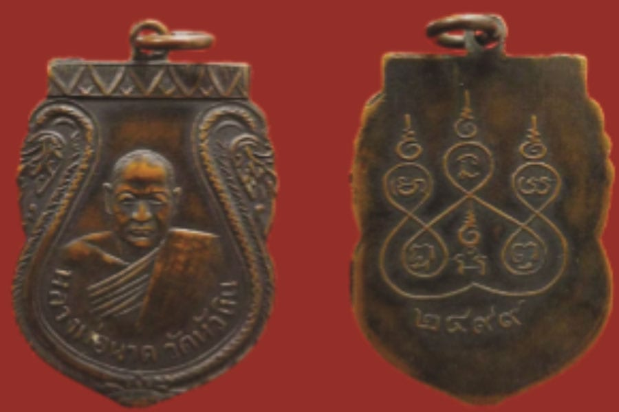 Thai Buddha Amulets Contest