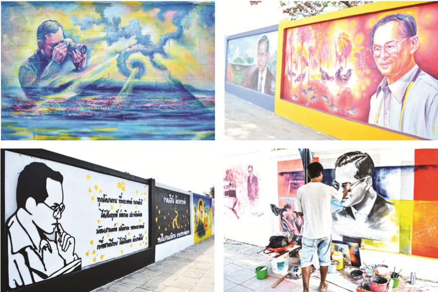Wall Painting: Artistic Homage to King Bhumibol