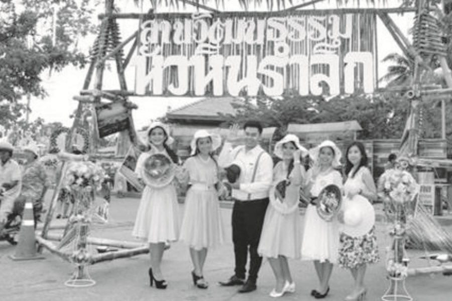 The Hua Hin of 'Yesteryear' On Show This Month