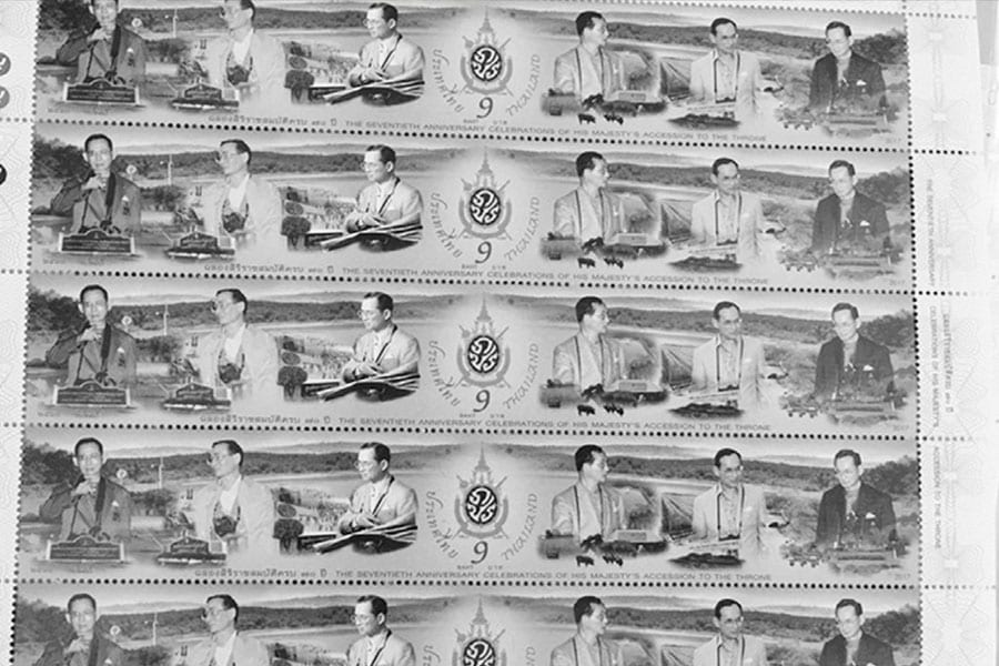 Longest Stamp Set Featuring King Bhumibol Now On Sale