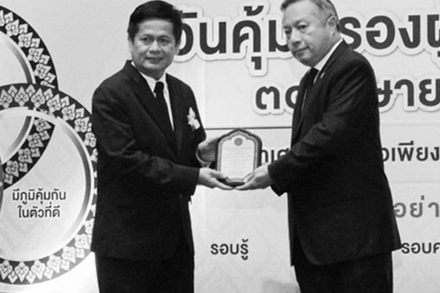 Hua Hin Municipality Wins OCPB Award