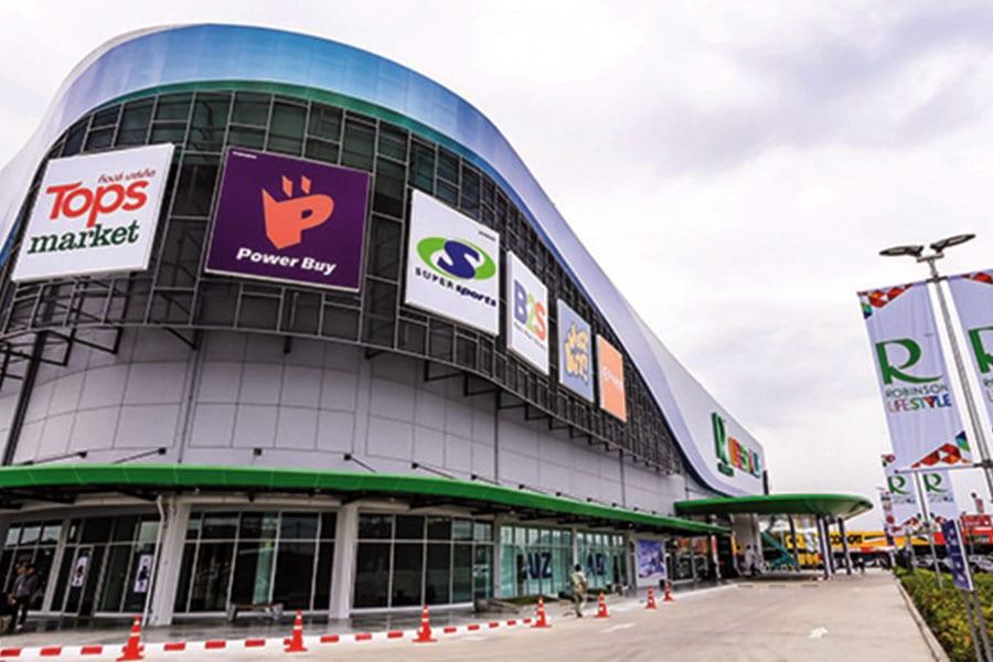 Robinson Phetchaburi Now Open : Eat-Shop-Play