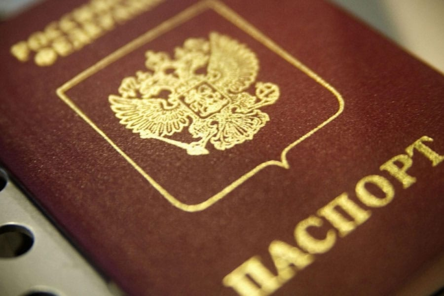 Russian Arrivals Rebound in 2017