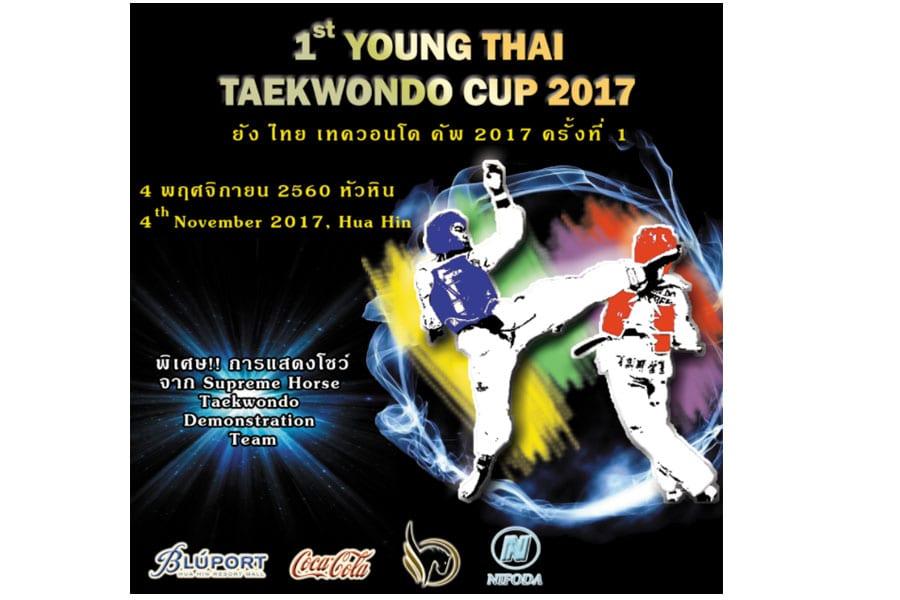 The 1st Young Thai Taekwondo Cup 2017