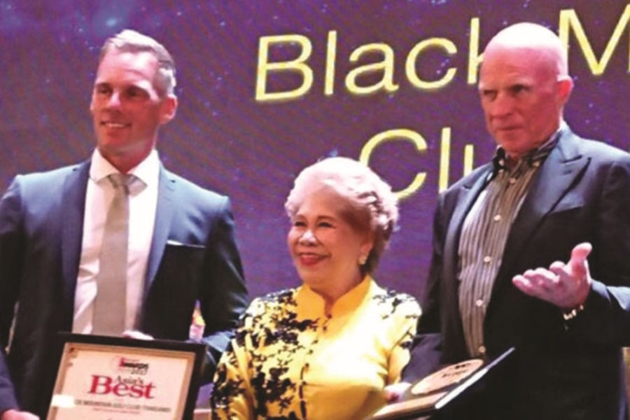 Black Mountain & Banyan Once Again Multiple Award Winners