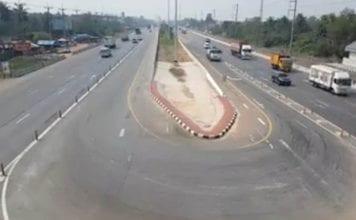 New U-turn Design