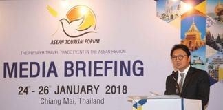 "TAT Highlights Thailand's ""Unbeatable Geographic Advantage"""