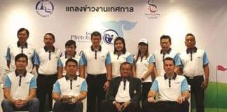 Amazing Thailand Phetchaburi Golf 2018