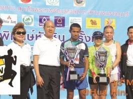 Hua Hin's First Full Marathon
