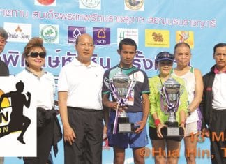Hua Hin's First Full Marathon
