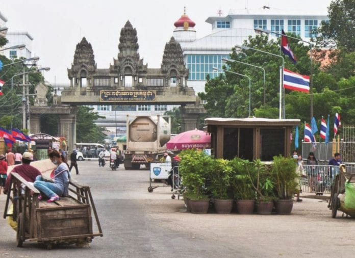 Under Consideration; a New Thailand Cambodia Border Checkpoint