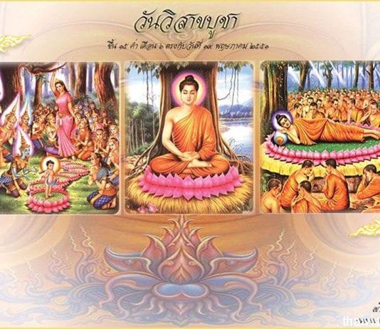 Asaha Bucha & Khao Pansa Important Buddhist Commemorations