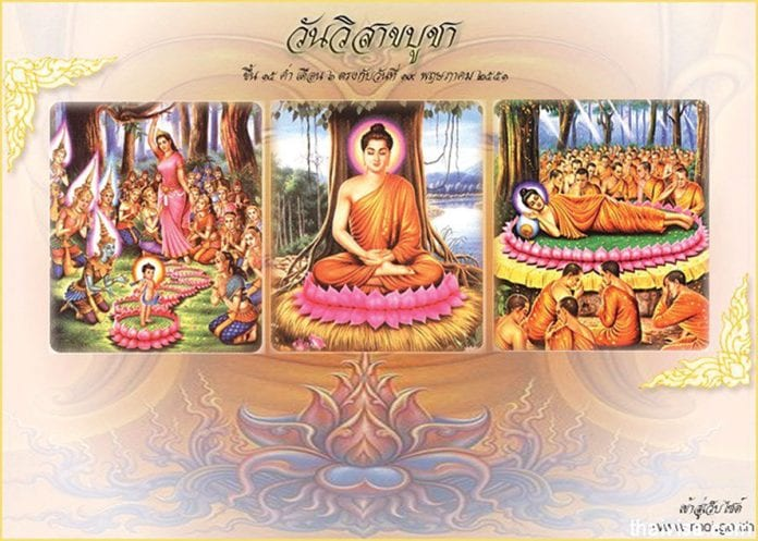Asaha Bucha & Khao Pansa Important Buddhist Commemorations