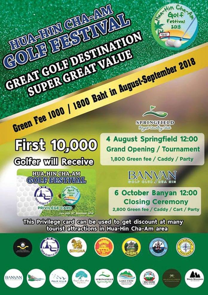 Hua Hin Cha Am Golf Festival