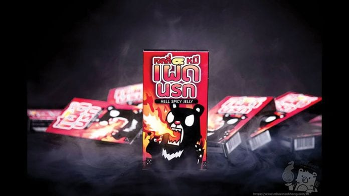 Jelly Beans from Hell: The new Thai Snacks Made from World's Hottest Pepper