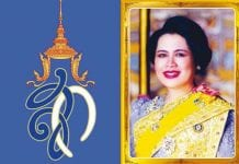 Celebrating HM The Queen's Birthday & Mother's Day 2018