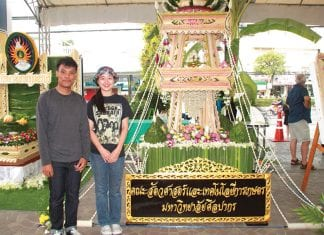 Banana Plant Carving Competition