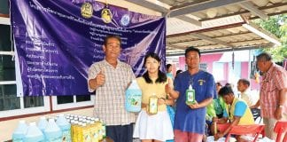 Occupational Promotion Program by Hua Hin Municipality