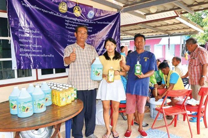Occupational Promotion Program by Hua Hin Municipality