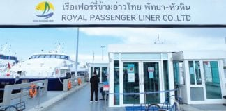 Hua Hin to Pattaya Ferry Suspended Passenger Shortfall or Monsoonal Conditions?