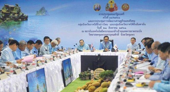 200 Billion THB Southern Corridor Plan Gets the Nod