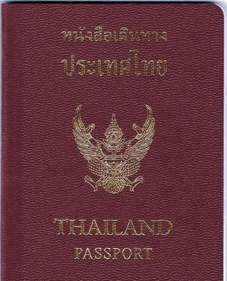 Mobile Passport service