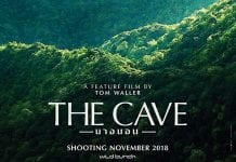 Thai Film to Retell Cave Rescue Drama