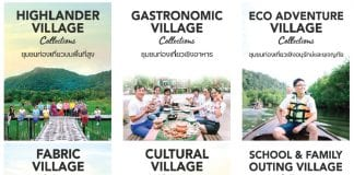 "The Tourism Authority's Newest Campaign ""We Love Local"""